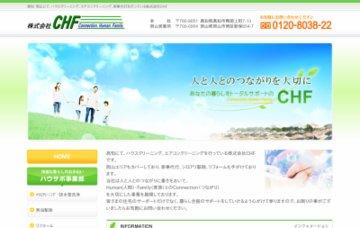 株式会社CHF ハウサポ事業部