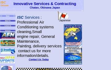 イナベイティブサービシーズ&コントラクティング